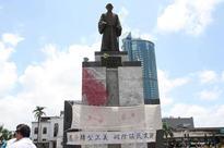 Statue of Ming Dynasty loyalist vandalized before Tsai apology