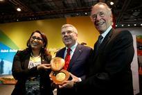 Rio 2016 unveils slogan & medals