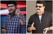 Mammootty vs Mohanlal: How well did the Malayalam superstars perform in the year 2015