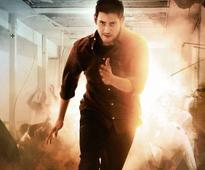 Mahesh Babu's SPYder collects Rs 51 crore on first day at box office, inching towards Rs 100 crore