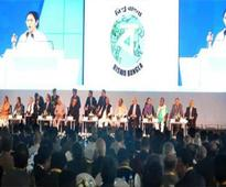 Bengal at Summit : Rs 30,000 crore on Day 1 of business meet