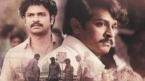 Vangaveeti movie review: A history of violent streets