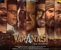 `2006 Varanasi` releases its Poster