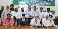 Review Meeting at Darul Uloom Hyderabad