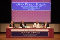 International Authors Featured At Open Public Forum