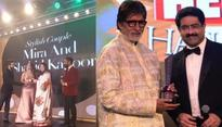 Amitabh Bachchan to Shahid-Mira Kapoor, here're the big wins at 'Hello! Hall of Fame Awards 2017'