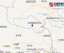 Authorities: heavy casualties unlikely in quake-affected area in Qinghai
