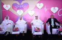 Majid Al Futtaim launches its heart health campaign Feel the Beat' to raise awareness on cardiovascular disease