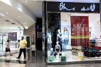 BHS stores to close in Dubai and Sharjah after collapse