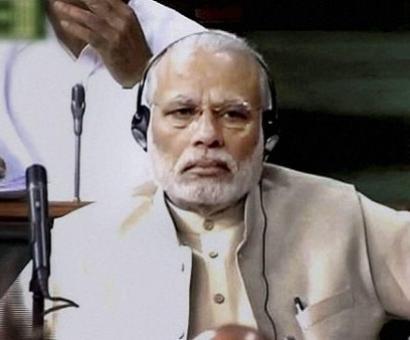 RATE PM Modi's speech in Parliament