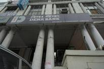 Dena Bank posts Rs279 crore loss in Q1 on higher provisions