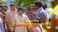 Tollywood actor Sampoornesh Babu creates record with 'Kobbari Matta' teaser