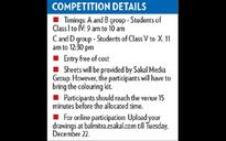 Sakal Balmitra Drawing Contest for children today