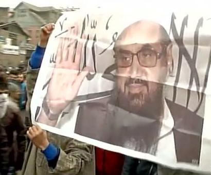 Pak, ISIS flags unfurled in  Srinagar's Jamia Masjid