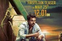 Biriyani teaser from tomorrow