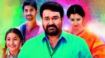 Manamantha movie review: A film you cannot miss