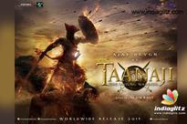 Ajay Devgn to essay Taanaji Malusare in upcoming film