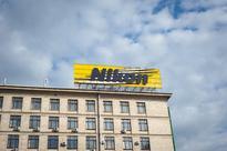 Nikon says April's Kumamoto earthquake will delay two camera releases