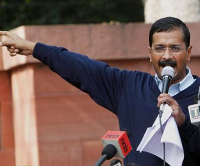 Kejriwal denied permission to address programme in Maharashtra