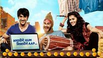 I need to do good roles so I can pay my rent, says Running Shaadi actor Amit Sadh