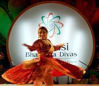 No Pravasi Bharatiya Divas in 2016