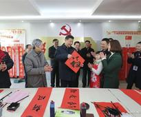 Xi visits old revolutionary base areas ahead of Spring Festival