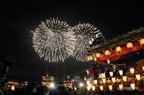 Japan's Chichibu Night Festival Attracts 320,000 Visitors