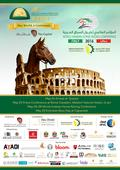 Rome Hosts Global Arabian Horse Racing Conference Start on 26 May