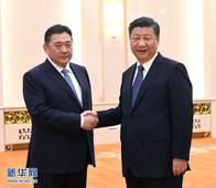Xi Jinping Meets with MPP Chairman and Chairman of the State Great Hural Miyegombo Enkhbold of Mongolia