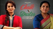 Chalk N Duster review by Anupama Chopra: Can do better