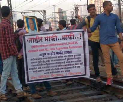 Mumbai rail roko: Protest called off, train services resume