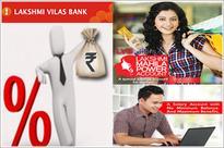 Lakshmi Vilas Bank Ltd 20 Jul 2016