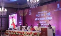 Sushma inaugurates India's first 'Videsh Bhavan' in Mumbai