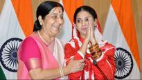 Geeta does not recognise Bihar couple who claim to be parents