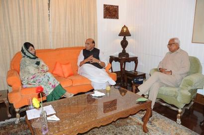 Rajnath begins Kashmir visit, curfew lifted in parts of Valley