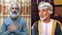 Meet Sultan Qaboos of Oman who helped rescue Father Tom Uzhunnalil from Yemen
