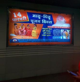 Asaram's ads on Delhi Metro against V-Day trigger outrage