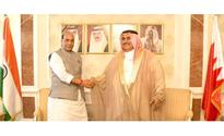 Foreign Minister receives Indian Minister of Home Affairs