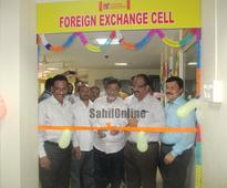 Foreign exchange cell inaugurated at Bhatkal