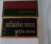 In Samajwadi 'Ramayan', Mulayam Singh may fight against new 'king' Akhilesh Yadav as son gets to ride 'Cycle'