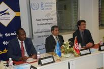 UPU training centre for Arab region inaugurated in Tunis