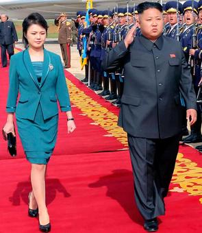 Kim Jong-un elevates wife to position of North Korea's first lady