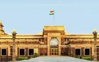 Rajasthan High Court quashes nomination of state Waqf board