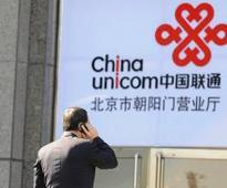Telefonica sells China Unicom stake for £276m AFP