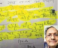 Tainted official blames CBI in his suicide note