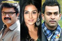 Vidya Balan is all set for Aami