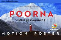 Rahul Bose's 'Poorna' motion poster will make you speechless!