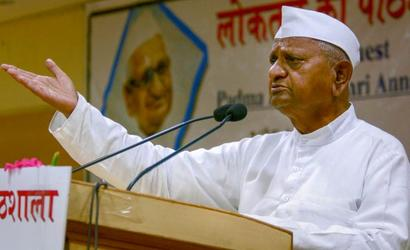 Want to join Anna's satyagraha?: Vow to never join politics