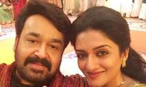 Mohanlal shakes a leg with Vimala for Oppam