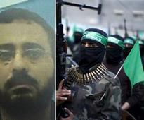 United Nations worker arrested for aiding Hamas military activities